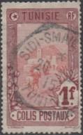 Tunisie - Sidi Smail Gare Sur Colis Postal N° 8 (YT) N° 8 (AM). Oblitération De 1915. - Tunisie (1888-1955)