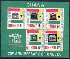 122.GHANA 1966 IMPERF STAMP S/S UNESCO . MNH - Ghana (1957-...)