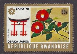 Republique Rwandaise - 1970 Expo '70, Osaka Japon, Flowers, Japanese Monuments - Used - Rwanda