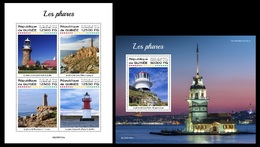 Guinea  2020 Lighthouses. (0104)  OFFICIAL ISSUE - Faros
