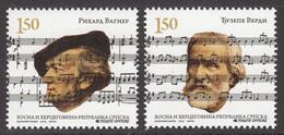 Bosnia Serbia 2013 Composers Giusepe Verdi Italy Richard Wagner Germany Poetry Music, Set MNH - Music