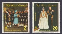 Guinea Equatorial - Queen Elizabeth - Used - Guinea Ecuatorial