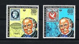 Comores A 155/6 Nuevo - Comores (1975-...)
