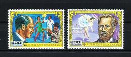 Comores A 139/40 Nuevo - Comores (1975-...)