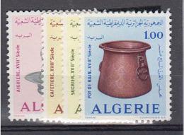 ALGERIE      1974     N °  594 / 597        COTE    5 € 50        ( E 234 ) - Algeria (1962-...)