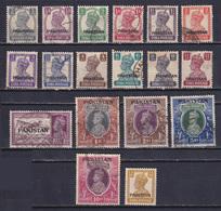 PAKISTAN 1947, Mi# 1-17 + A4, Part Set, George VI, Used - Pakistan