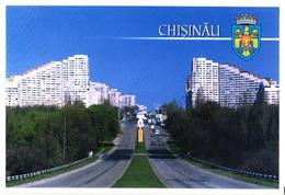 Moldova:Chisinau, The City's Gates, 2004 - Moldova