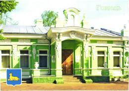 Belarus:Gomel, House Of Civil Rites, Iryninskaya Street, 2005 - Belarus