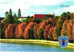 Belarus:Minsk, Svisloch River Embankment, 2005 - Belarus