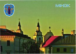 Belarus:Minsk, Upper Town, 2005 - Belarus