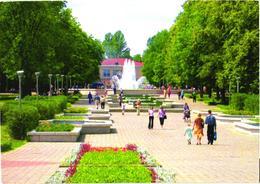 Belarus:Babruisk, Town Park And Resting Area, 2006 - Belarus