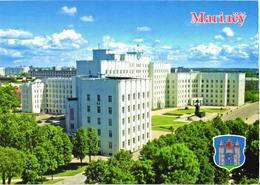 Belarus:Building Of Mahilyou Regional Executive Committee, 2005 - Belarus