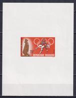 TOGO 1968, Mi# 661, Deluxe Block, Sport, Olympics Mexico - Summer 1968: Mexico City