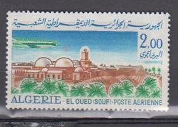 ALGERIE      1967       PA     N °  16       COTE    3 € 90       ( E 239 ) - Algeria (1962-...)
