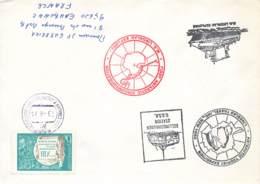Let 130 - U.R.S.S. - CCCP 1974 - Bellingshausen Station U.R.S.S. - Unclassified
