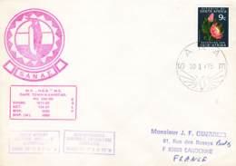 Let 155 - Afrique Du Sud - A A A E 1975 - South Affrican National Antarctic Expedition - SANAE - Stamps