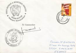 Let 153 - Afrique Du Sud - Stellenbosch - Marion Dufresne - 1974 - Stamps