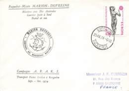 Let 178 - France - Alfred Faure - Crozet - 1974 -Marion Dufresne - Paquebot - Stamps