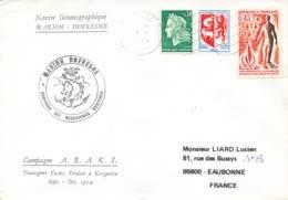 Let 184 - France - Marion Dufresne - Campagne A.R.A.K.S. 1974 - Stamps