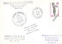 Let 182 - France - Alfred Faure - Crozet - 1974 -Marion Dufresne - Paquebot - Stamps