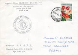 Let 189 - France - Marion Dufresne - 1974 - Campagne A.R.A.K.S. - Stamps