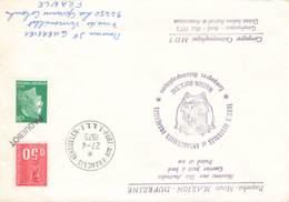 Let 192 - France - Marion Dufresne - Port Aux Français - Kerguelen - Campagne Océanographique MD5 - 1975 - Stamps