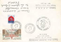 Let 191 - France - Marion Dufresne - Marseille Gare Paquebot - Campagne A.R.A.K.S. - Stamps