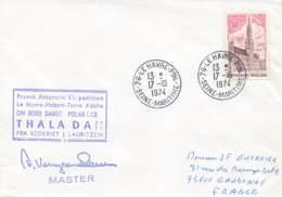 Let 196 - France - Le Havre - Thala Dan - 1974 - Stamps