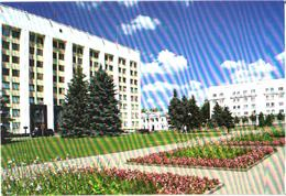 Belarus:Mahilyo, Town Hall - Belarus