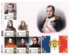 Ukraine 2019, Emperor Napoleon I Bonaparte, Sheetlet Of 6v - Ukraine