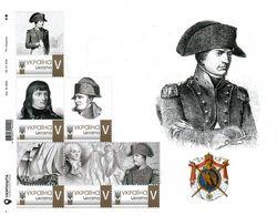 Ukraine 2020, Emperor Napoleon I Bonaparte, Sheetlet Of 6v - Ukraine