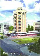 Belarus:Svetlagorsk, Town Center, 2006 - Belarus
