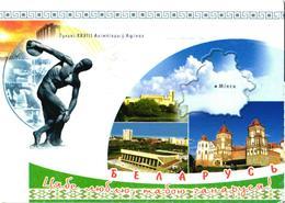 Belarus:Minsk, NOC Of Belarus Olympic Village, 2004 - Belarus