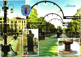 Belarus:Minsk, Avenue, Monument To S.I.Grytsavets - Hero Of The Soviet Union, Lenin Street, 2005 - Belarus