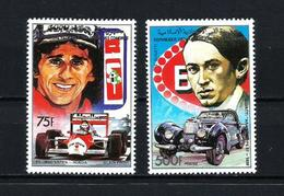Comores Nº 488/9 Nuevo - Comores (1975-...)