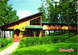 Belarus:Zaslaye, Minsk State Forestry Office, Zaslauye Forestry, 2005 - Belarus