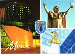 Belarus:Minsk, Views - Belarus