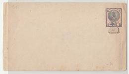 Persia Postal Stationery Letter Cover 1879 Unused B200601 - Iran