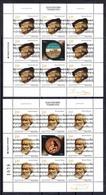 Bosnia Serbia 2013 Composers Giusepe Verdi Italy Richard Wagner Germany Poetry Music, Mini Sheet MNH - Music