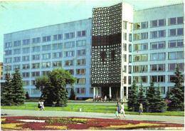 Russia:Tseljabinsk, Building, 1986 - Russia