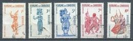 Cambodge YT N°193/197 Ballet Royal Oblitéré ° - Cambodia