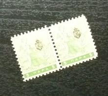 Serbia 1911 Newspaper Stamps Pair B1 - Serbia