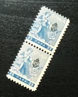 Serbia 1911 Newspaper Stamps Pair B2 - Serbia
