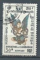 Cambodge Poste Aérienne YT N°9 Divinité Kinnari Oblitéré ° - Cambodia