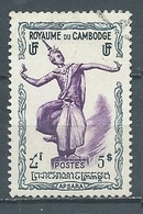Cambodge YT N°15 Danseuse Apsara Oblitéré ° - Cambodia