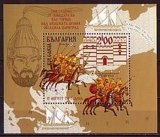 BULGARIA / BULGARIE - 2018 - Khan Tervel Le Sauveur De L'Europe - Bl** - Historia
