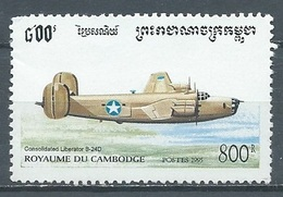 Cambodge YT N°1223 Sikorsky S-35 Neuf ** - Cambodia
