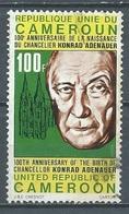 Cameroun YT N°601 Chancelier Konrad Adenauer Oblitéré ° - Kameroen (1960-...)