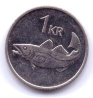 ICELAND 2007: 1 Krona, KM 27a - Iceland