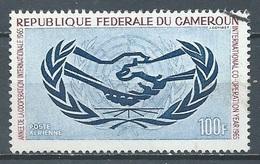 Cameroun Poste Aérienne YT N°68 Année De La Coopération Internationale Oblitéré ° - Kameroen (1960-...)